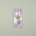 0213_幸せ鈴守(紫陽花)