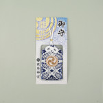 0204_守袋(青)